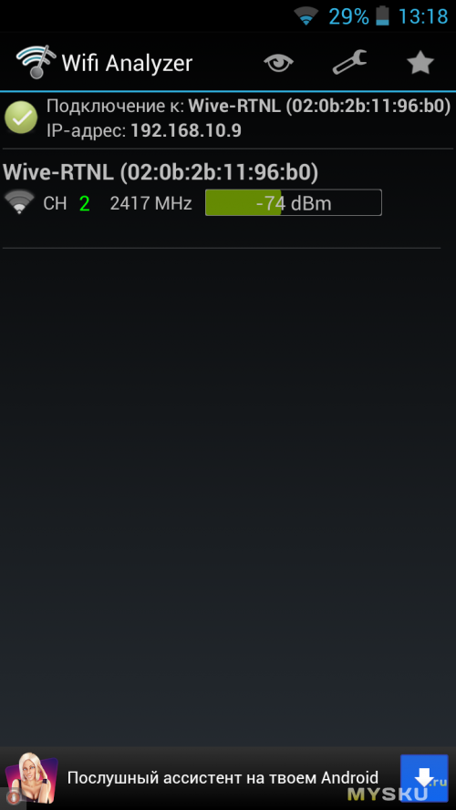 wifi m1