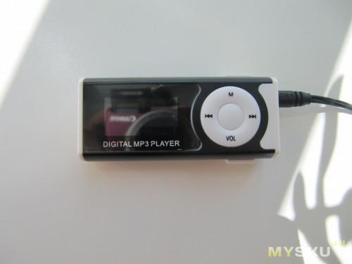 Mini Digital MP3 Player-Black(4GB)
