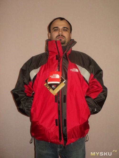 сама куртка