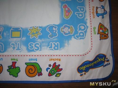 Детский волшебный коврик для рисования водой American