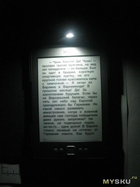 Оригинальный кейс с подсветкой с AMAZON
