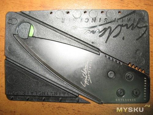 копия ножа Cardsharp2
