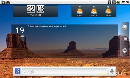Центральный экран