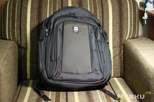 Рюкзак, вид спереди