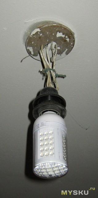 Выключенная лампочка
