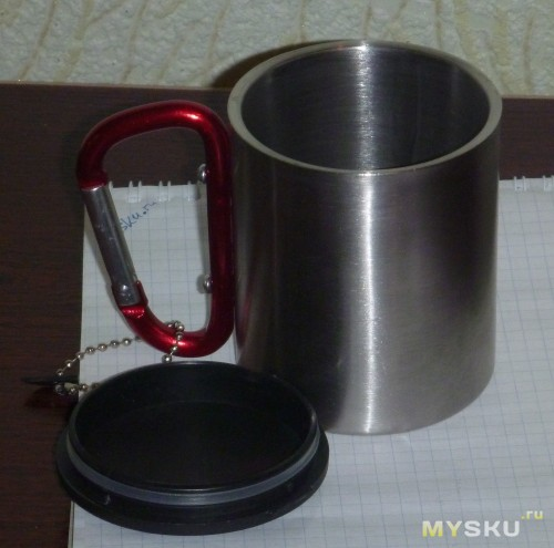 Aluminum Alloy Mug Cup with Carabiner & Chain (220ml)