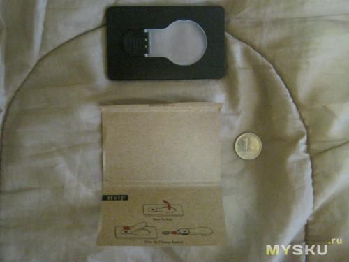Фонарик и упаковка с инструкцией