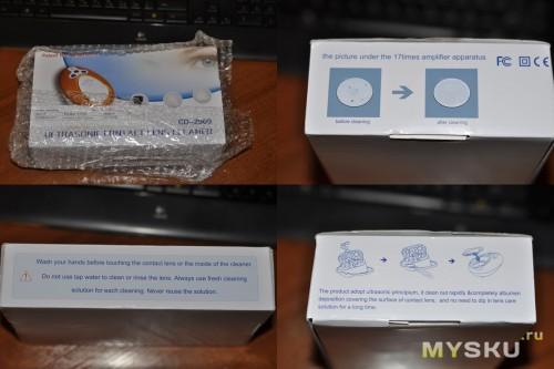 Короткие инструкции и предупреждения на коробке