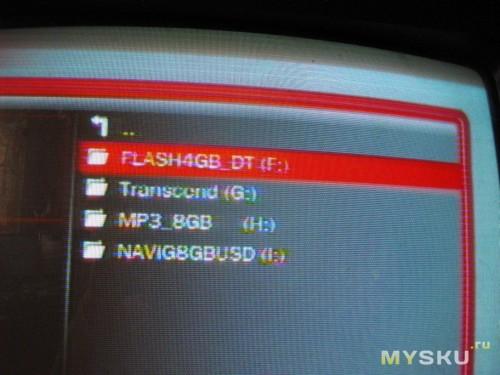 подключено всякое USB - и вот оно на экране