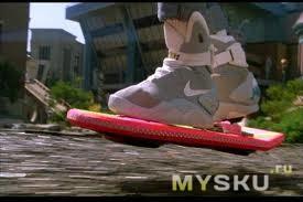 антиграв скейт