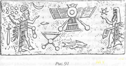 космические аппараты древних.