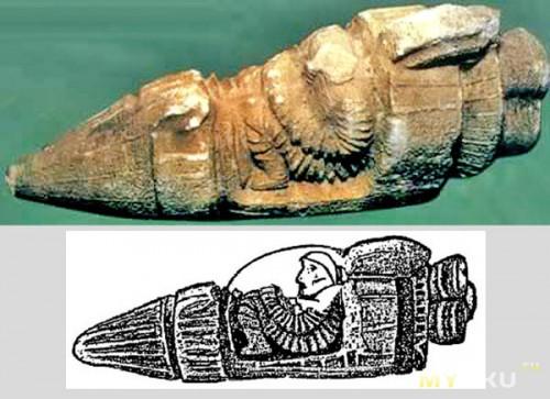 Колесница из Рамаяны.