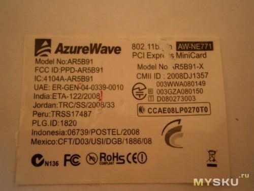 Наклейка на чипе