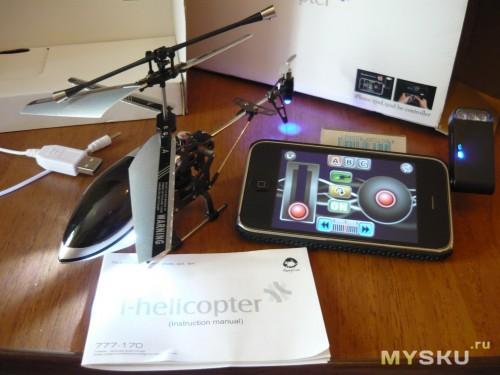 Интерфейс приложения, всё готово к полёту