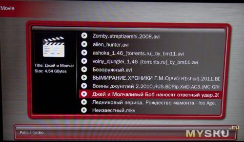 Русские имена файлов? Фигня!