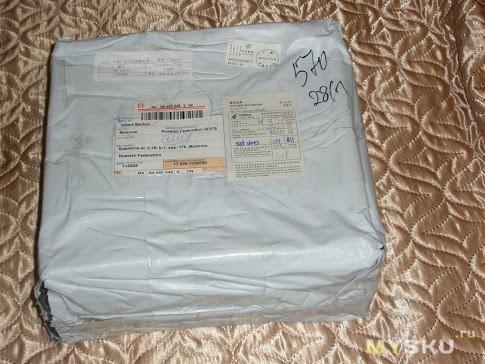 Пакет из почты
