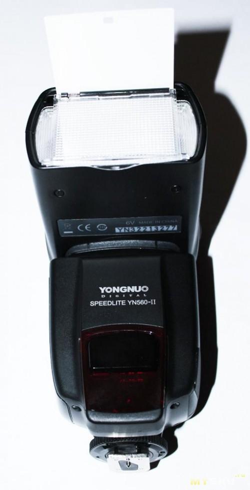 Yongnuo YN560 II