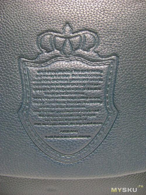 герб на моей сумке