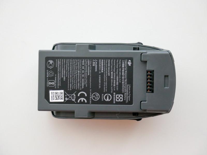Дополнительная батарея к коптеру для селфи spark защита от падения синяя мавик на avito
