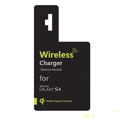 Iriver qi wireless charger for nexus 4 - Departure from outward office of exchange ...