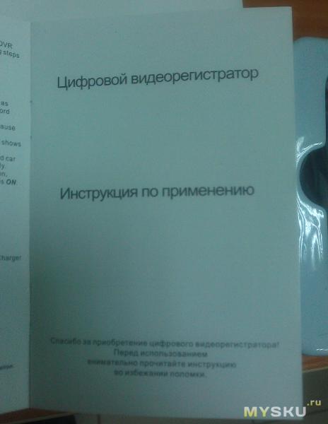 MySKU.ru