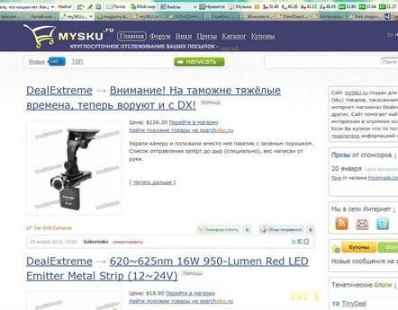 Скриншот экрана с обзором