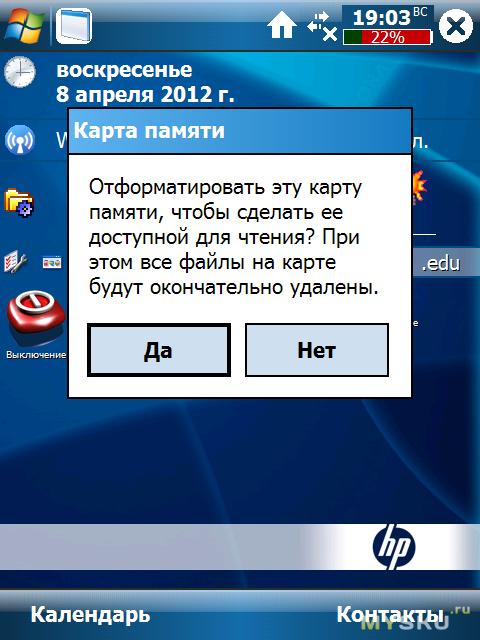 Запрос на форматирование