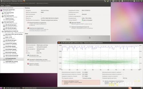 Agestar 3CB3AH1T (Ubuntu)