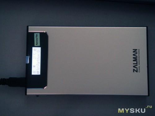 Zalman ZM-VE200 SE