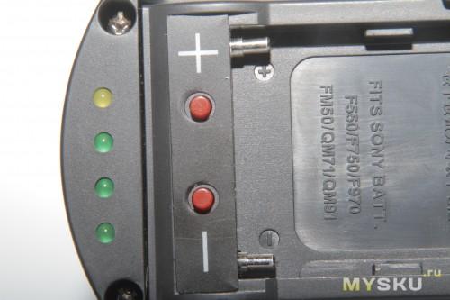 кнопки для наглядности