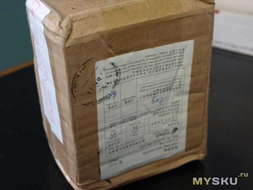 посылка на почте