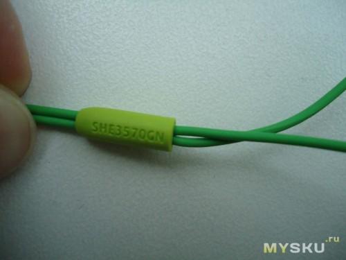 Перемычка с надписью модели (she3570)