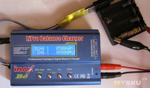 Turnigy LSD 800 (300mA) часть 1 зарядка с 0 до 800mAh.jpg
