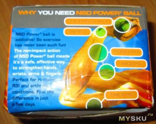 Powerball 250Hz - упаковка - мышцы тренируемые с помощью Powerball