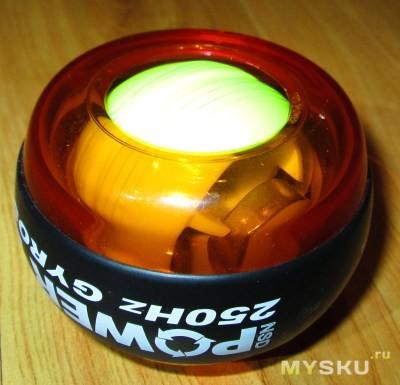 Powerball - вид снизу