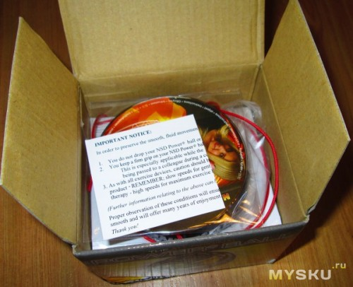 Powerball 250Hz - открываем коробку