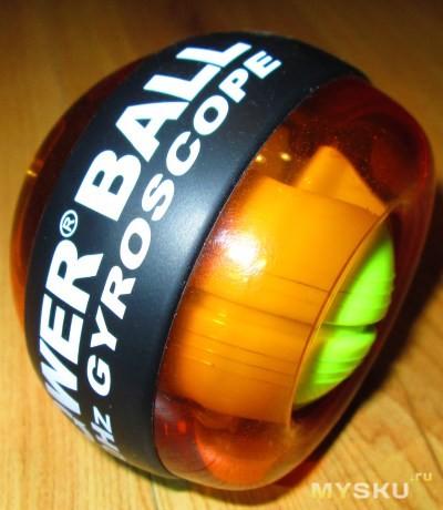 Powerball - вид сбоку