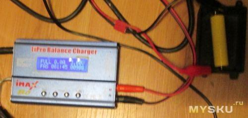 N3 заряд