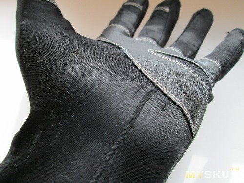 Windstopper gloves - Ладошка