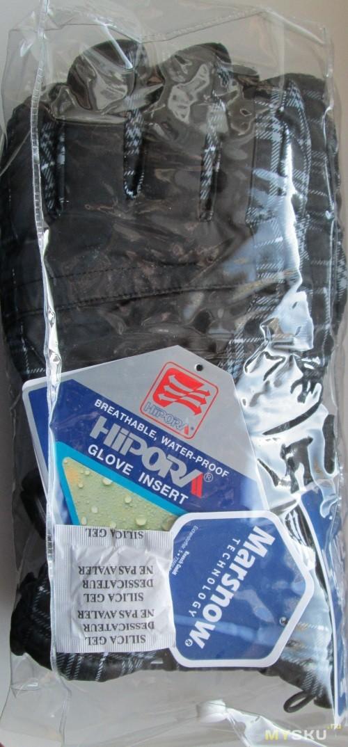 Перчатки упакованы в пакет, внутри обнаружился силикагель