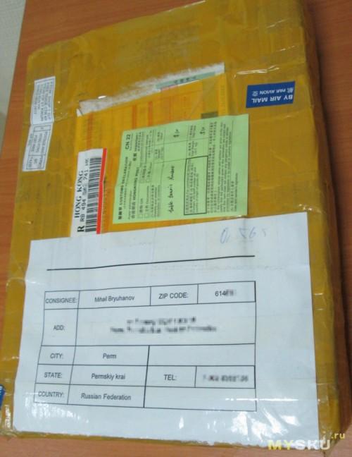 Упаковано в самодельную картонную коробочку, соответствующего размера