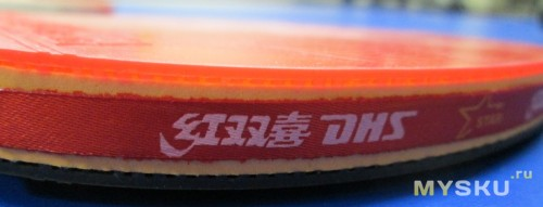DHS6002 боковой срез
