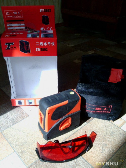 ZHENGYI SA-02  self-leveling Laser Level