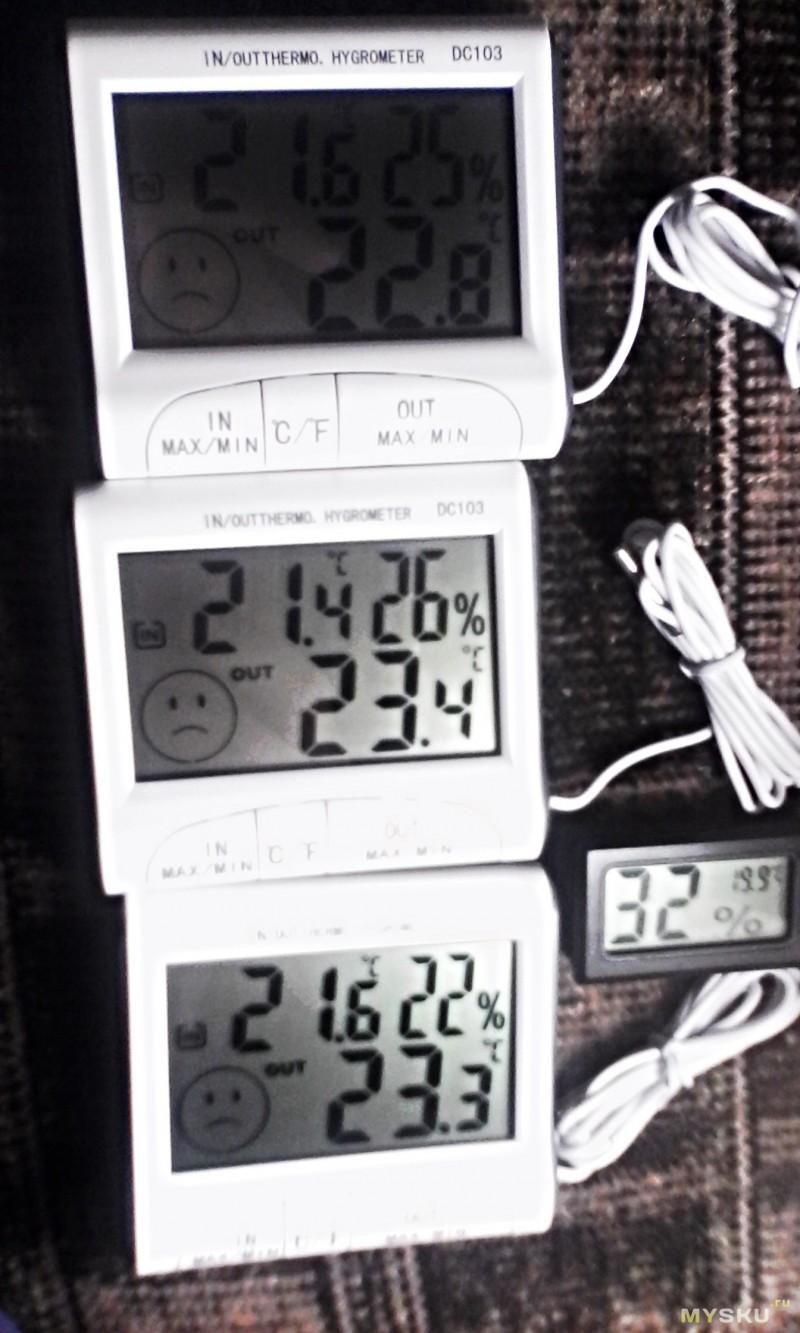 термометр гигрометр мерить влажность DC103