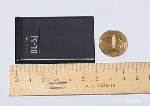 Battery BL-5J for Nokia