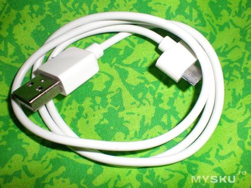 ЮСб кабель