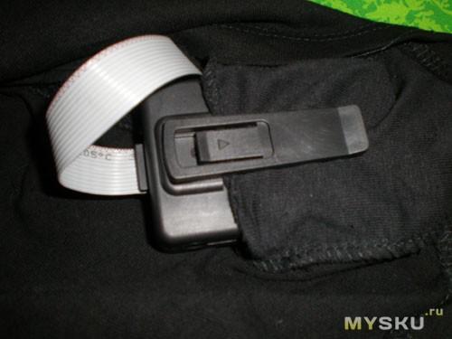 Внутренний карман для слота батареек: