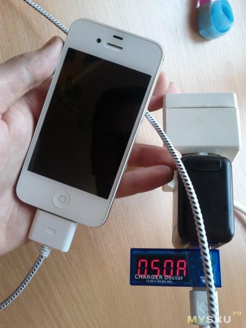 Напряжение при зарядке iPhone от порта для Android и прочих