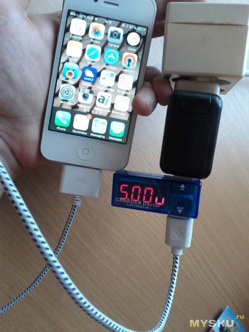 Напряжение при зарядке iPhone