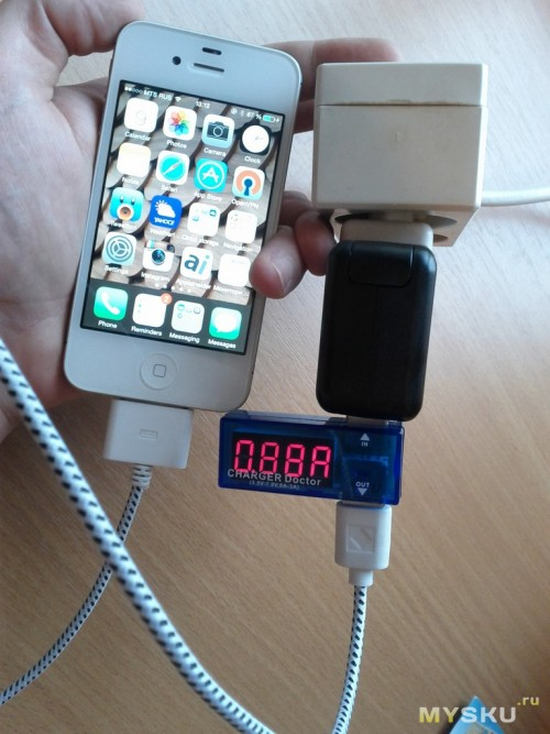 Ток при зарядке iPhone